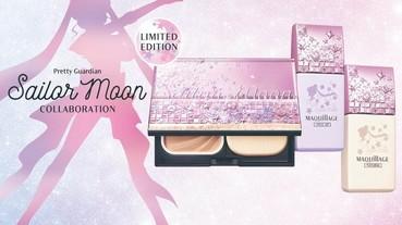月亮無法守護你的錢包 美少女戰士最新周邊商品夢幻又實用
