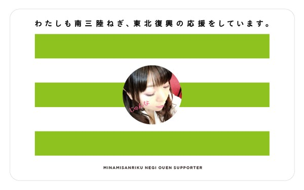 _var_mobile_Media_DCIM_101APPLE_IMG_1463.PNG