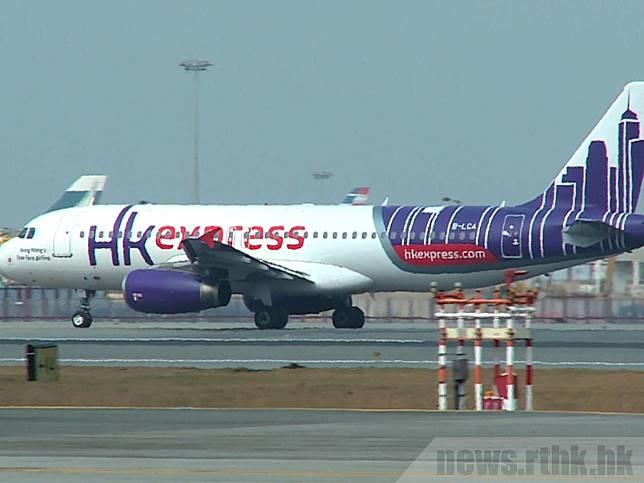 香港快運航空取消明日及後日出發到塞班島航班