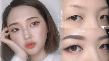 單眼皮、泡泡眼女孩必學!「放大眼妝」必備眼線技巧,免割雙眼皮也能超深邃!