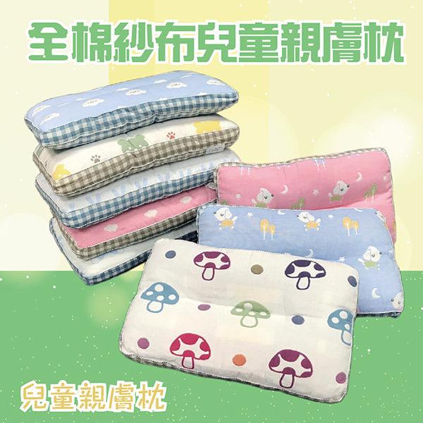 【Victoria】兒童親膚枕(隨機出貨)_TPR多利寶