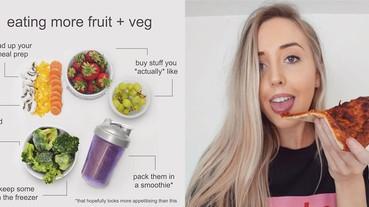 這位倫敦網紅教你怎麼吃出腰瘦身材,5個飲食習慣包你越吃越瘦!