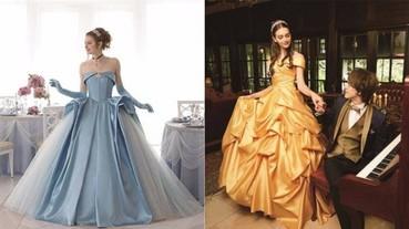 讓人想立刻結婚的童話式婚禮!超夢幻迪士尼公主婚紗