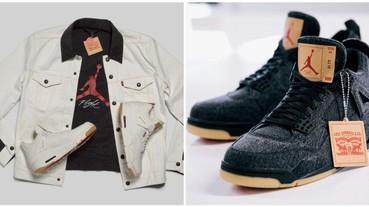 台灣販售情報 / LEVI'S x Air Jordan 黑、白丹寧外套台灣發售時間、地點確定