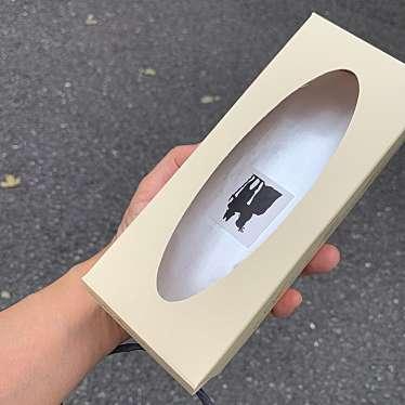 実際訪問したユーザーが直接撮影して投稿した矢来町スイーツAux Merveilleux de Fredの写真