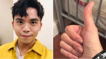 男星英國遭軟禁隔離! 「從台灣來」仍被強制關進房間:報警也沒用