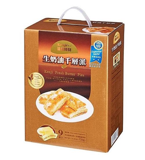 健司健康時刻生奶油千層派 80 公克 * 9 盒入
