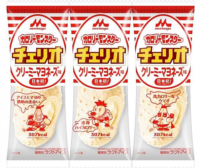 ครั้งแรกในญี่ปุ่น! ไอศกรีมแท่งรสมายองเนส อ้วนแค่ไหนก็ยอม