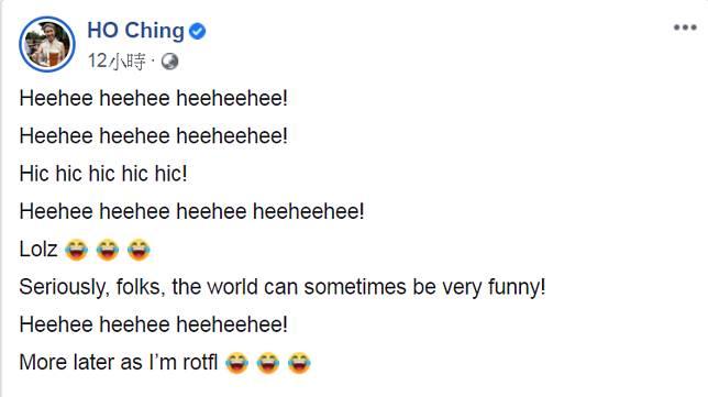「嘻嘻嘻嘻!」星國總理夫人深夜詭異發文:這世界真好笑