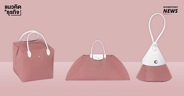 """Longchamp x Nendo: """"เรื่องราวเบื้องหลังกระเป๋า ที่ช่วยให้เข้าถึงใจของผู้ใช้"""""""