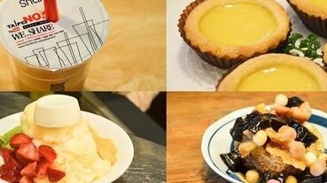 老外嚴選!來台灣不可不吃的 13 種甜點