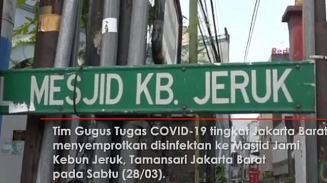Bidik layar video Masjid Jami Kebon Jeruk Taman Sari, Jakarta Barat. (antara).