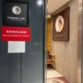 実際訪問したユーザーが直接撮影して投稿した歌舞伎町カフェcommon cafe 新宿歌舞伎町店の写真