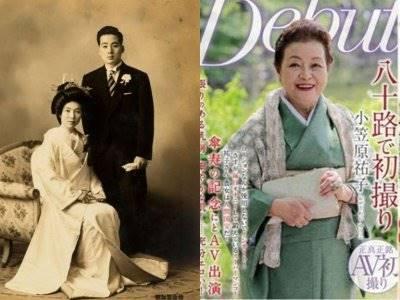 Inilah Ogasawara, Wanita 83 Tahun yang Terjun ke Industri Film Dewasa