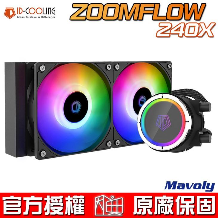 產品特色- A.RGB 溫控風扇,同步燈效- 全封閉水路腔體,安全靜音- 第五代,七葉輪強力水泵一體式水冷- 支援華碩、技嘉、微星、華擎、幻影 A.RGB- 跨平台扣具,支援 Intel 及 AMD