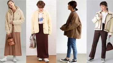 「刷毛外套」持續流行!太多款式好困擾?詳盡解說一次看 <一般版型篇>