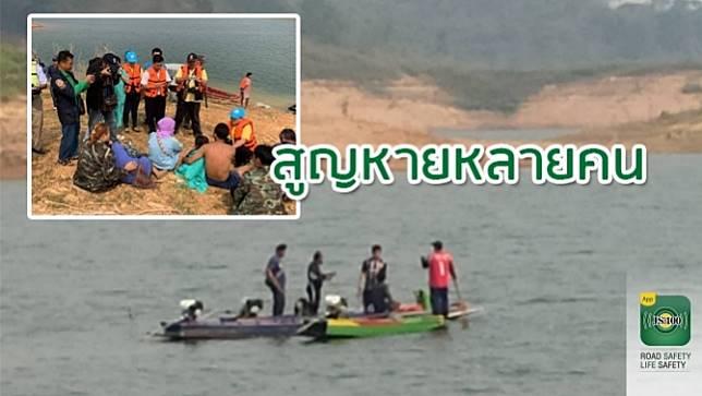 เรือโดยสารชนตอไม้ล่มกลางเขื่อนสิริกิติ์ ชาวบ้านจมน้ำเสียชีวิตหลายคน