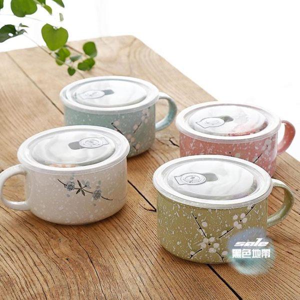 泡麵碗 大號日式便當盒帶蓋陶瓷碗泡面杯帶把手面碗可微波爐家用 4色