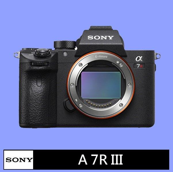 Sony A7R III LCE-7RM3 全幅機身 ★(公司貨)★隨貨贈:FZ100原電