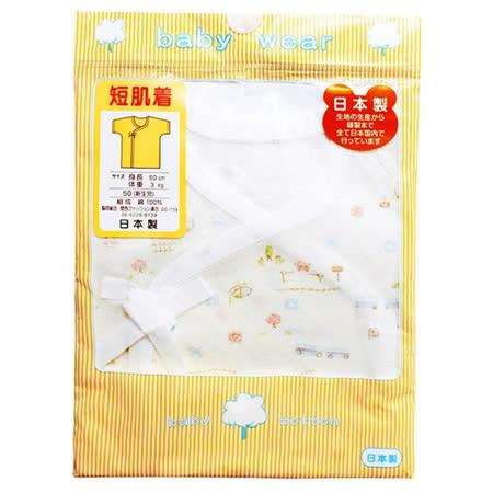 嚴選純棉高級材質,100%日本製吸汗力強,透氣,散熱佳寶寶貼心的衣物送禮自用兩相宜