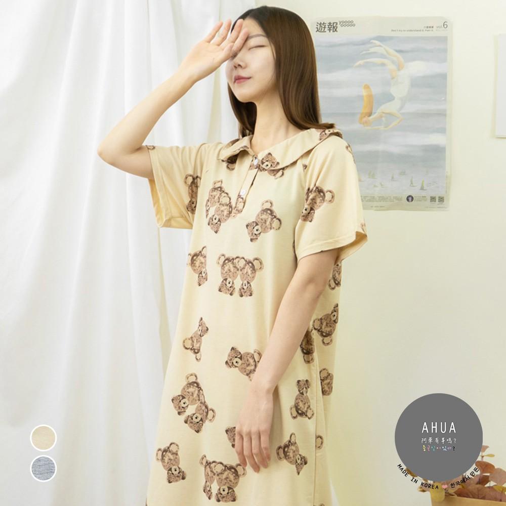 阿華有事嗎AHUA 韓系女裝 小熊居家連身裙 睡衣【C1996】可愛 裙子 連身裙 韓妞必備
