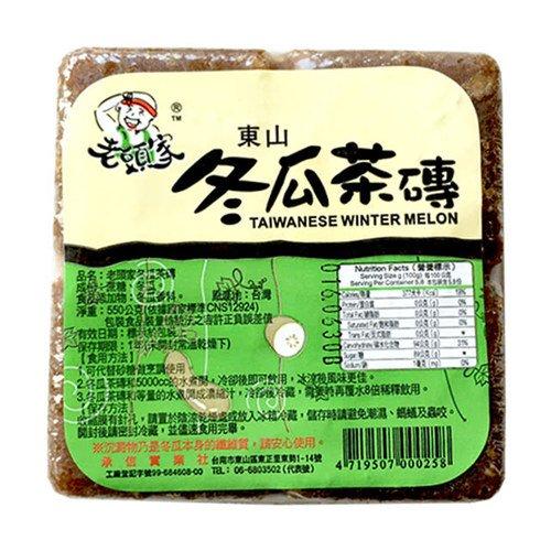 (任選)【老頭家】冬瓜茶磚