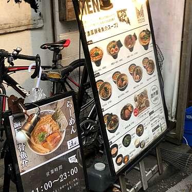 実際訪問したユーザーが直接撮影して投稿した市谷田町ラーメン・つけ麺麺や 庄のの写真