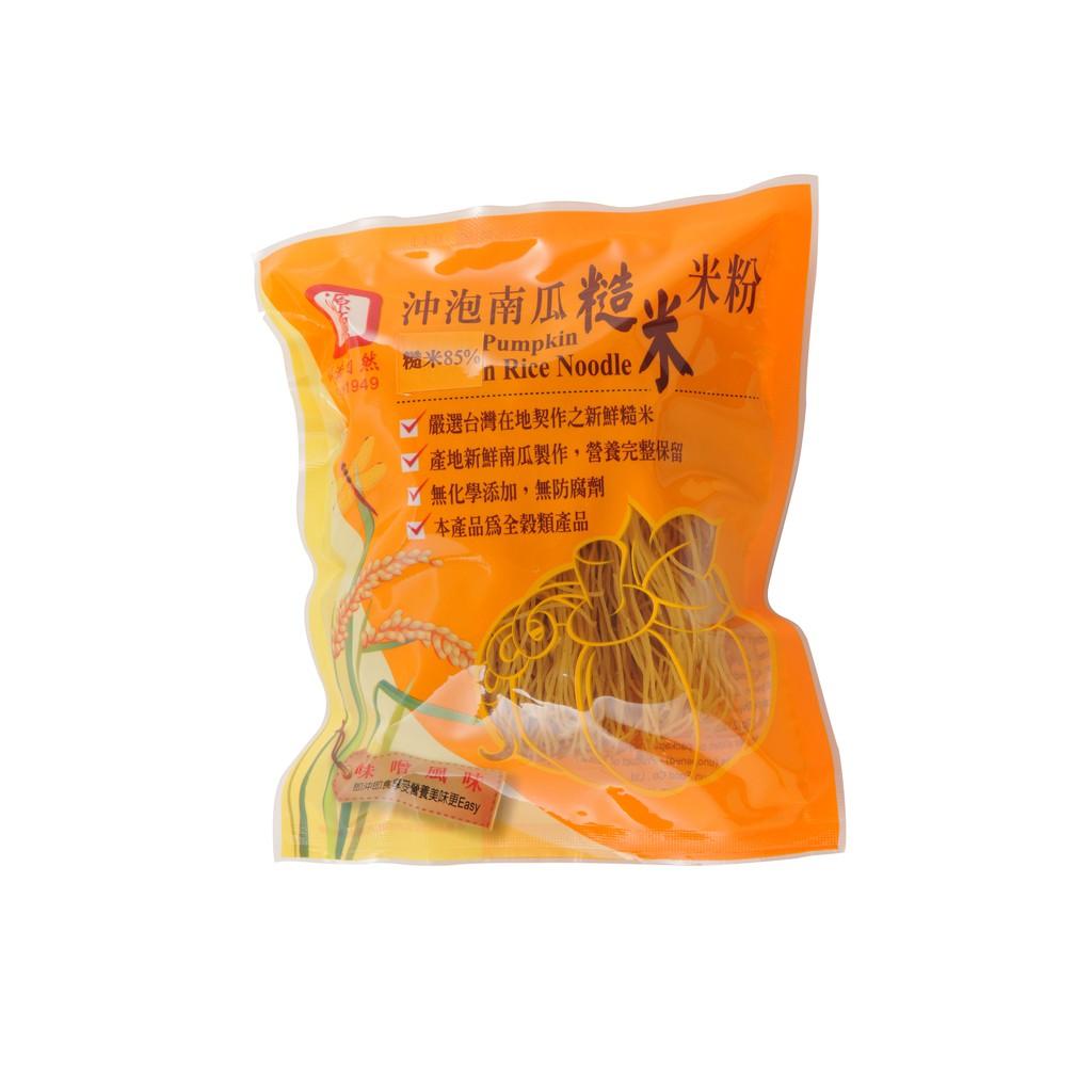 米粉使用的是台灣在地之新鮮糙米,與整顆新鮮南瓜製成,保留糙米與南瓜完整的營養,無食品添加物及防腐劑,食用更安心!☆☆調味包使用無食品添加物的天然味噌粉,堅持不添加味素及人工鮮味劑,讓你吃進美味也吃進健