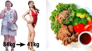 減了43公斤!真實案例體重數字從84到41,日本作家整理9大「低糖飲食」原則很受用啊