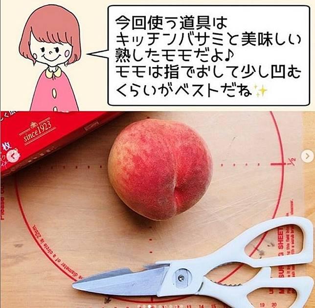 水蜜桃必須熟透,摸落腍身才可以用這個方法去核。(互聯網)