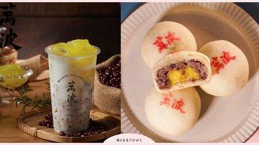 萬波×顏新發強勢聯名推「紅豆粉粿月餅」!內餡真的是金黃色的「粉粿」