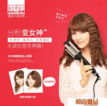 捲髮器 蛋捲頭捲髮棒神器燙髮器韓國波浪蛋糕夾板蛋捲三管水波紋捲髮棒器