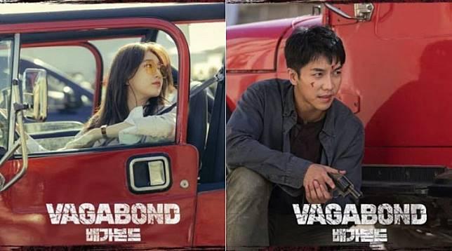 10 Drama Korea Tayang September 2019 Ada Bae Suzy Di Vagabond Brilio Net Line Today