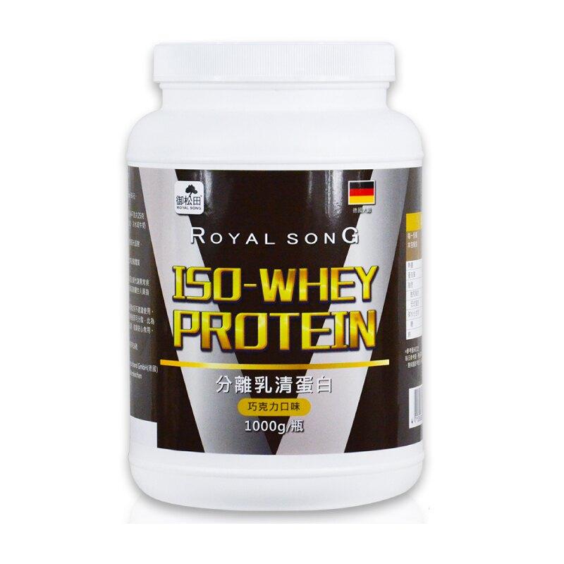【御松田】100%分離乳清蛋白(1000g/瓶)-巧克力口味-4瓶-德國分離乳清蛋白 高蛋白 蛋白粉
