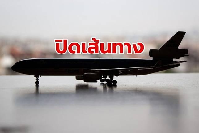 'สายการบิน' ปรับตัวลดปริมาณการผลิต แห่ปิด 17 เส้นทางภายในประเทศ