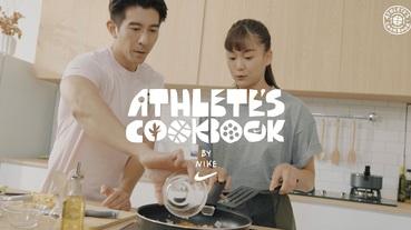 官方新聞 / Nike 推出 Athlete's Cookbook 節目系列與 Coaching Hub 線上平台助力運動員全方位提升自我潛能