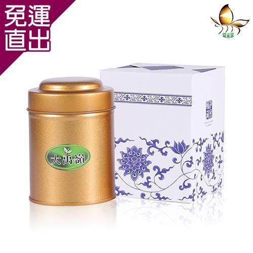 ★100%台灣茶★清澈明亮,蜜黃,葉片厚★山氣重、喉韻強