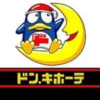 ドン・キホーテ長岡川崎店