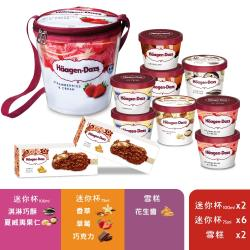 【哈根達斯-冷凍宅配】甜蜜派對冰淇淋造型保冷袋10入組(花生醬/草莓/香草/巧克力/夏果/淇巧)