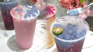 台南超夯的「十一茶屋」來台北囉!療癒的彩色珍珠,新開幕加碼買一送一、5元飲料優惠
