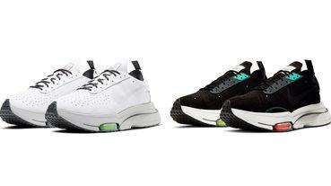 官方新聞 / 當最速跑鞋有休閒版?Nike Air Zoom Type 顛覆常規打造日常舒適首選
