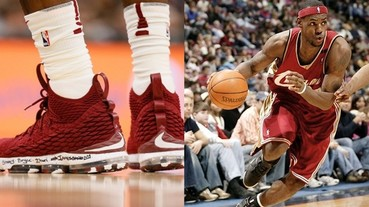 詹皇「得分里程碑專屬戰靴」大集合!超越 Jordan 得分紀錄的那雙竟然不是最經典的?