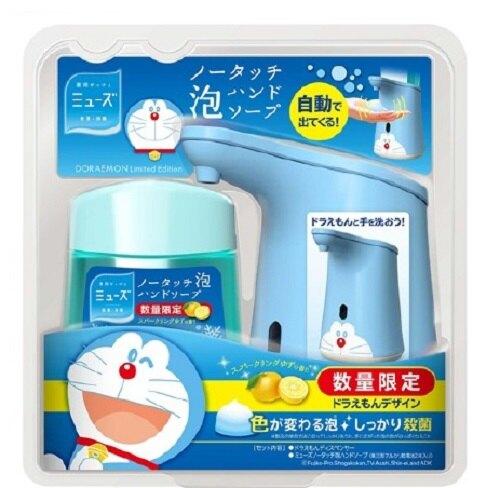 日本MUSE / 限量款 哆啦A夢 小叮噹自動泡沫給皂機 250ml(主機+補充瓶*1)-日本必買 日本樂天代購(1315)。滿額免運