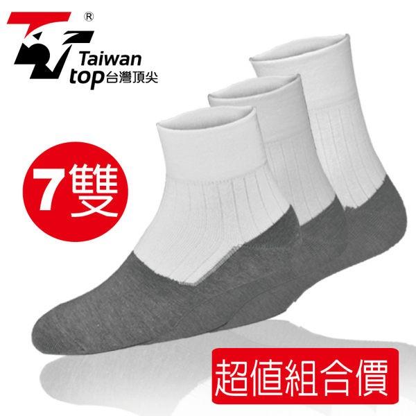 台灣頂尖-科技除臭襪 兒童除臭襪 學生襪 防臭襪7雙(學生不再腳臭)(5種尺寸可選購) S506