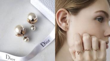 不買行嗎?台幣 2 萬就能戴到高級珠寶!超火的「微型珠寶」快來認識吧!
