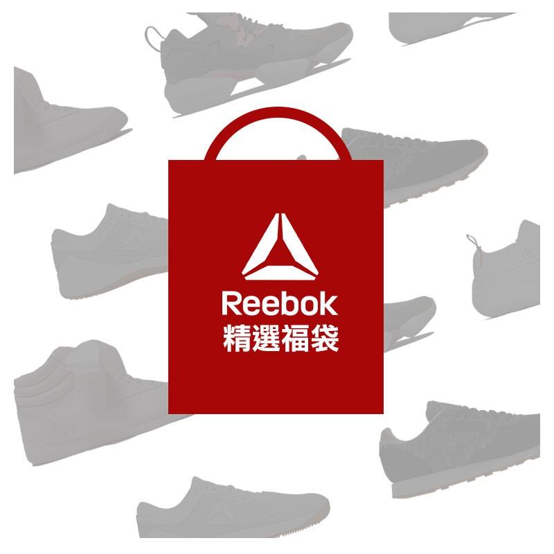 Reebok【福袋】運動休閒鞋