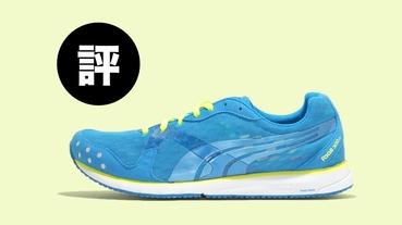球鞋短評 / PUMA FAAS300 V2