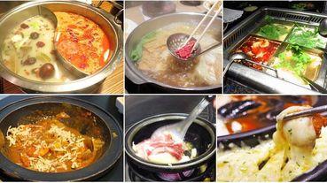 【台北推薦火鍋餐廳懶人包】日式火鍋、麻辣火鍋、韓式火鍋、海鮮火鍋、排隊火鍋店全部都在裡面