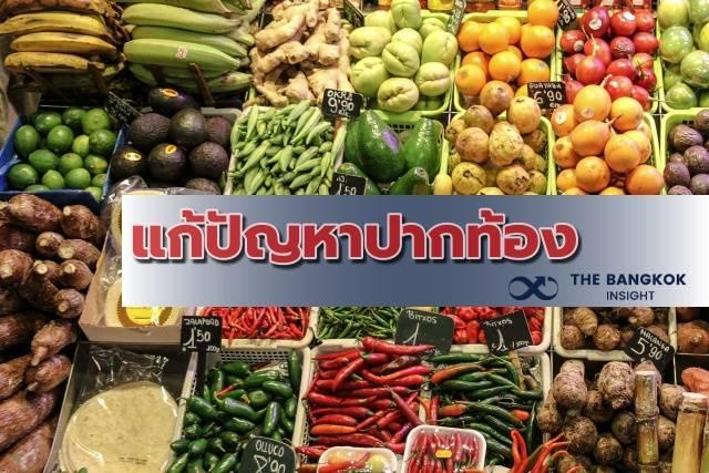 ประชาชนชี้ 'คุมราคาอาหาร' ช่วยแก้ปัญหาปากท้อง แนะต่อยอด 'บัตรคนจน'