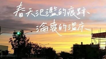 手寫的文字更有溫度!IG必追的手寫字藝術家,光看著就療癒!